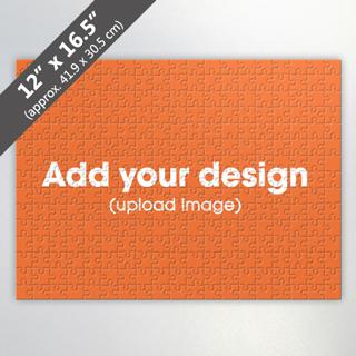 12 x 16.5 inch custom photo jigsaw