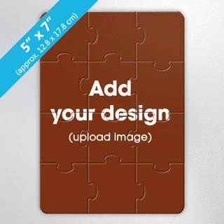 Wooden Invitation Puzzle 5X7 Inch